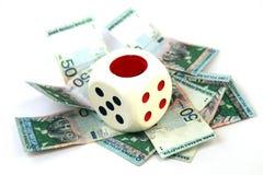 Dinheiro malaio Imagem de Stock Royalty Free