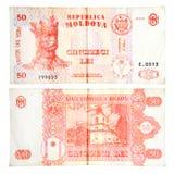 Dinheiro Moldova 50 leus Imagem de Stock Royalty Free