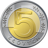 Dinheiro polonês reverso moeda de cinco zloty Fotografia de Stock