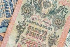 Dinheiro real velho Rússia imagem de stock royalty free