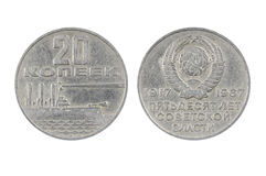 Dinheiro soviético velho Moeda 1967 de 20 Kopeks Fotos de Stock