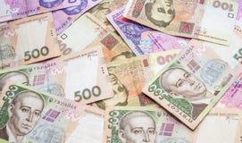 Dinheiro ucraniano - UAH Fotografia de Stock Royalty Free
