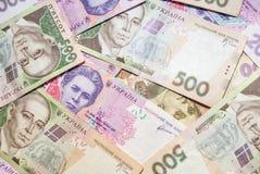Dinheiro ucraniano - UAH Fotos de Stock