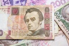 Dinheiro ucraniano - UAH Foto de Stock Royalty Free
