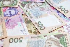 Dinheiro ucraniano - UAH Foto de Stock