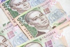 Dinheiro ucraniano - UAH Fotografia de Stock