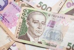 Dinheiro ucraniano - UAH Imagem de Stock
