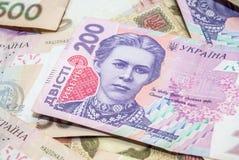 Dinheiro ucraniano - UAH Imagem de Stock Royalty Free