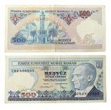 Dinheiro velho Fotografia de Stock