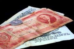 Dinheiro velho Imagens de Stock