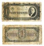 Dinheiro velho de URSS Lenin rubles Foto de Stock