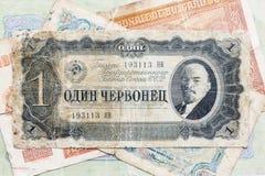 Dinheiro velho de URSS Lenin rubles Fotografia de Stock Royalty Free