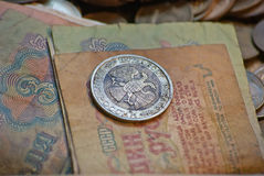 Dinheiro velho do russo fotografia de stock royalty free