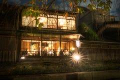 Dining at night at a traditional Japanese Restaurant, Kyoto, Japan royalty free stock photo
