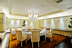 Dining room by Confucianism style. This dinner hall is designed from Chinese confucianism.It is so clean quietly elegant and displayed th rich cultural deposits Stock Images