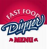 DINNER hand lettering (vector). DINNER hand lettering -- handmade calligraphy Stock Photos