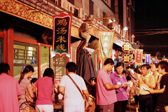 Dinner and night in Wanfuijin, Beijing Stock Photos