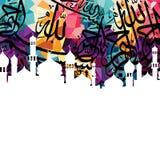 dio onnipotente Allah di calligrafia araba di islam la maggior parte della fede gentile dei musulmani di tema Fotografia Stock