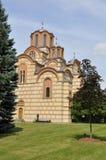 Diocèse de nouvelle église orthodoxe serbe de Gracanica Image libre de droits