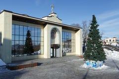 Diocesaan Spiritual en Verlichtingscentrum het Bisdom van van Petropavlovsk, Kamchatka van Russische Orthodoxe Kerk en Kerstboom  royalty-vrije stock afbeelding