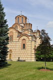 Diocese of New Gracanica Serbian Orthodox Church. Srpska Pravoslavna Crkva Nova Gracanica Royalty Free Stock Image