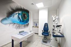 Dioptría moderna del optometrista Imagen de archivo libre de regalías