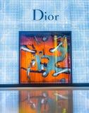 Dior存储 图库摄影