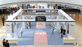 Dior beauty care products outlet, hong kong Royalty Free Stock Photos