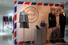 Dior design. Dior fashion boutique in Bucharest, Romania Stock Images