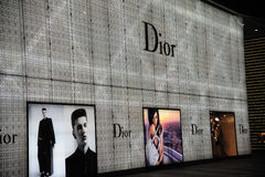 Dior  Fashion Boutique Stock Images