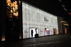 Dior  Fashion Boutique Royalty Free Stock Image