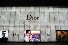 Dior Fashion Boutique Stock Photos