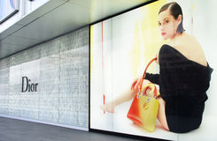 Dior fashion store in China Royalty Free Stock Photo