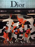 Dior-Fensteranzeige in Thainland Lizenzfreies Stockbild
