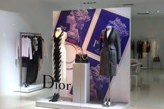 Dior - luxury fashion brand. Dior fashion boutique in Bucharest, Romania Stock Photo