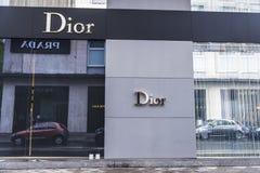 Dior sklep odbija w Dusseldorf, Germa dokąd Prada przechuje Obrazy Stock