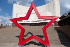 Diorama av striden av Kursk Arkivbild