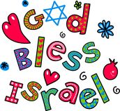 Dios bendice a Israel Cartoon Doodle Text Fotos de archivo libres de regalías