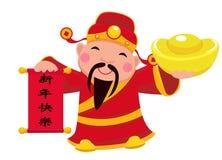 Dios chino de la abundancia ilustración del vector