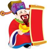 Dios chino de la ilustración del diseño de la prosperidad Imagen de archivo libre de regalías