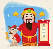 Dios chino de la riqueza que sostiene la voluta con saludos y el perro lindo ilustración del vector