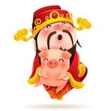 Dios chino de la riqueza y del pequeño cerdo stock de ilustración