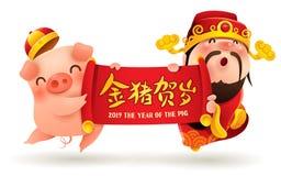 Dios chino de la riqueza y pequeño cerdo con la voluta stock de ilustración