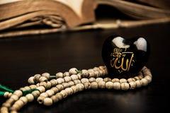 Dios de Alá del Islam foto de archivo