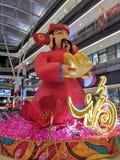 Dios de la prosperidad foto de archivo libre de regalías