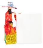 Dios de la riqueza que lleva a cabo a un tablero en blanco sobre blanco Imagen de archivo libre de regalías