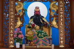 Dios de los ricos de la riqueza y del estilo chino de la prosperidad Imagen de archivo libre de regalías