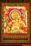 Dios de rico Imágenes de archivo libres de regalías