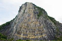 Dios en la montaña Foto de archivo libre de regalías