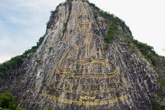Dios en la montaña Imagen de archivo